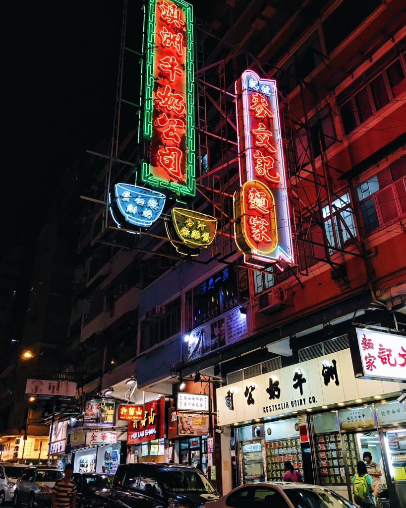Searching for Noodles in Kowloon